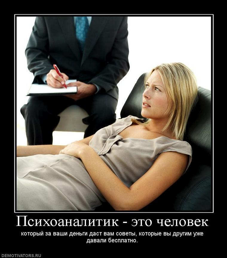 kak-legko-obshchatsia-s-raznymi-liudmi