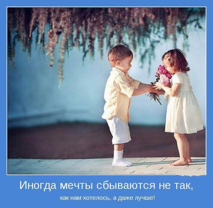 kak-nauchitsia-obshchatsia-s-liudmi