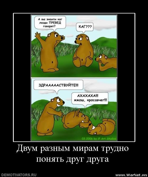 kak-obshchatsia-s-liudmi-knigi-po-psihologii