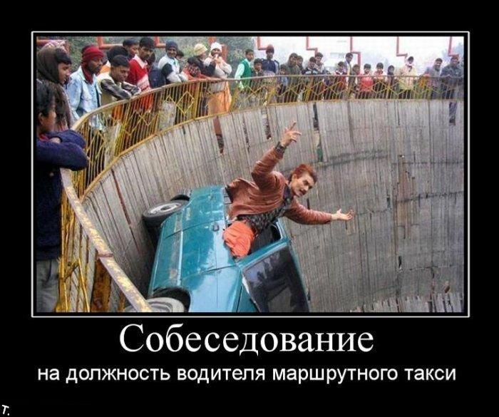 kak-obshchatsia-s-rabotodatelem