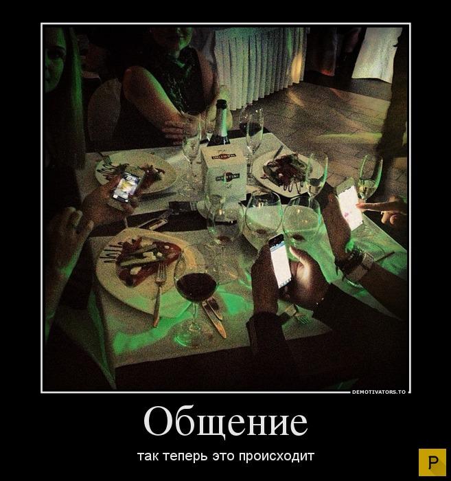 navyki-obshcheniia-s-liudmi