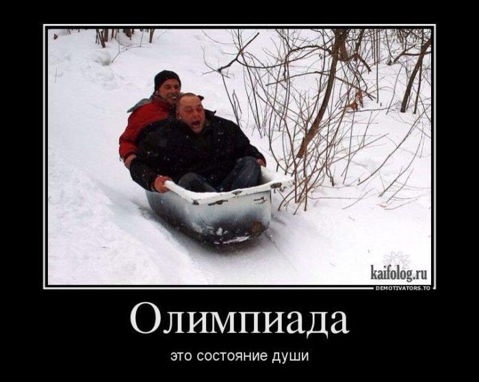 obshchenie-mezhdu-muzhchinoi-i-muzhchinoi