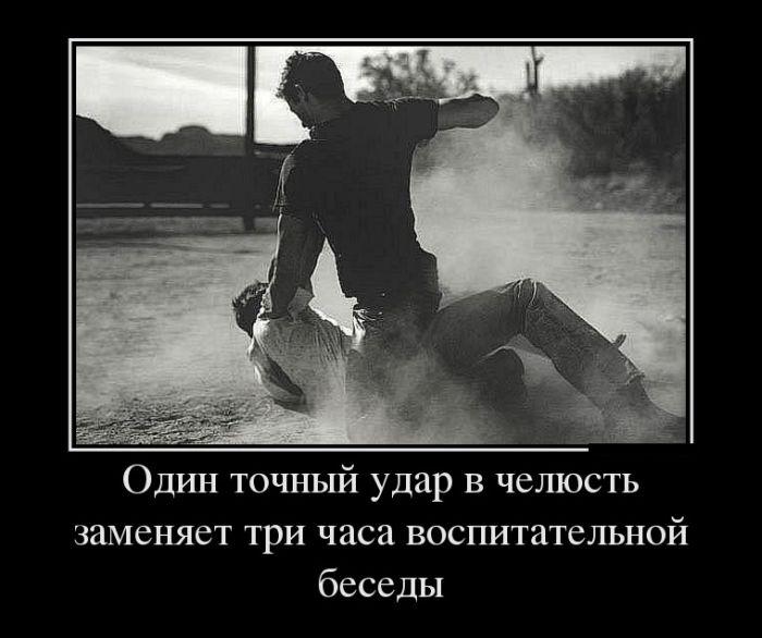 psihologiia-kak-obshchatsia-s-liudmi