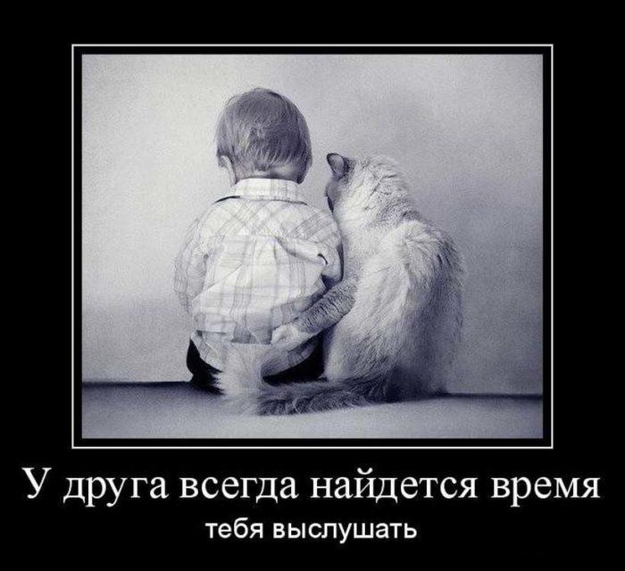 temy-dlia-razgovora-s-druziami