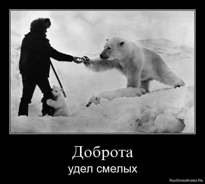 voprosy-kotorye-sblizhaiut-liudei-psihologiia