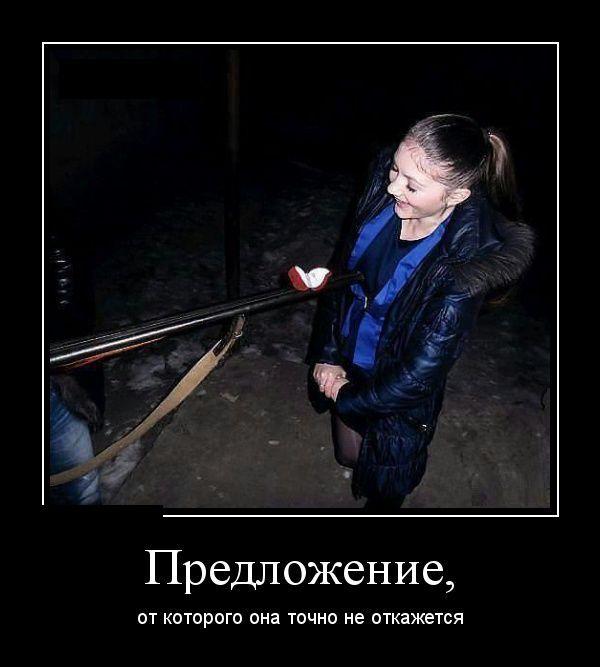 kak-nachat-obshchatsia-s-devushkoi