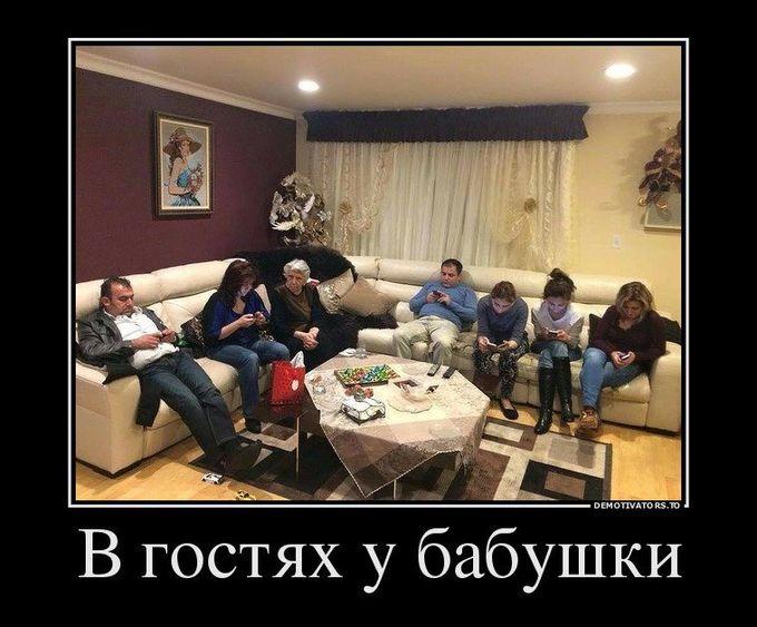 kak-nachat-razgovor