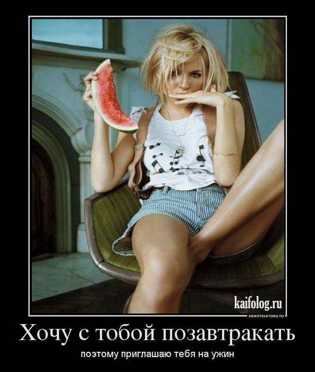 kak-nauchitsia-obshchatsia-s-devushkami