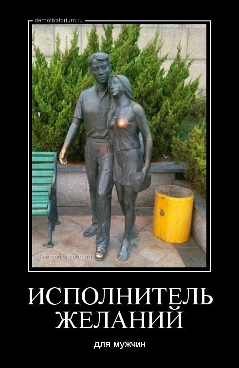 kak-nauchitsia-obshchatsia-s-muzhchinami