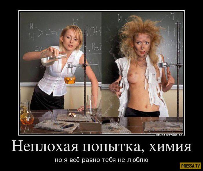 kak-obshchatsia-s-clientom-po-telefonu