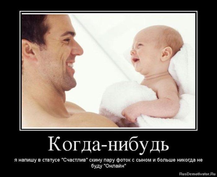 kak-obshchatsia-s-devochkami