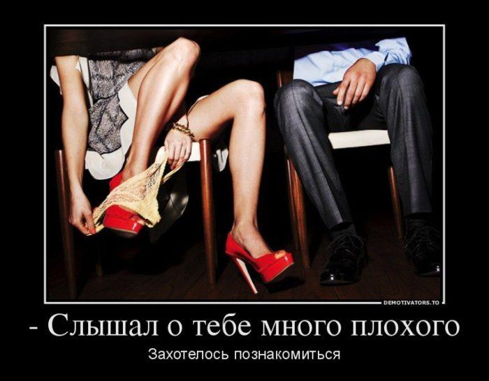 kak-obshchatsia-s-devushkoi-chtoby-ona-vliubilas