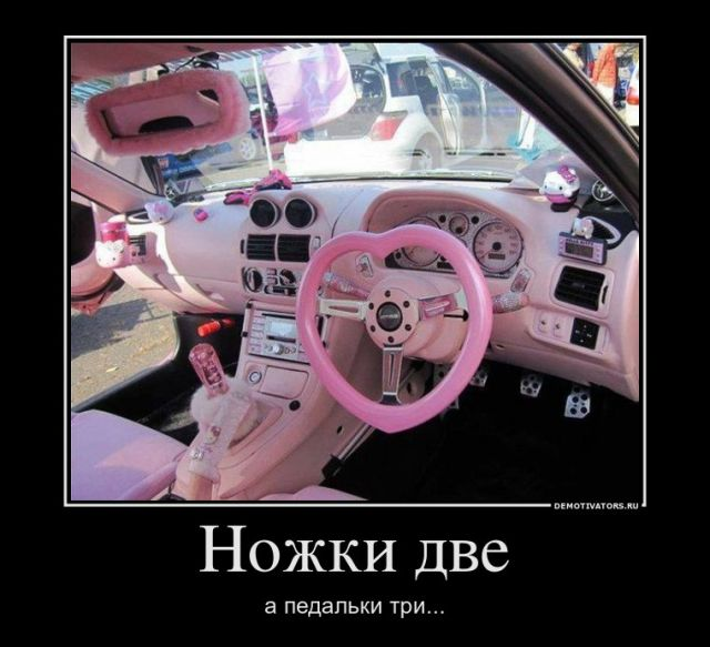kak-obshchatsia-s-devushkoi-v-kontakte