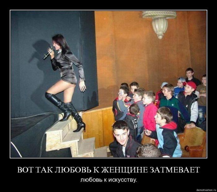 kak-obshchatsia-s-devushkoi-v-vk-primery