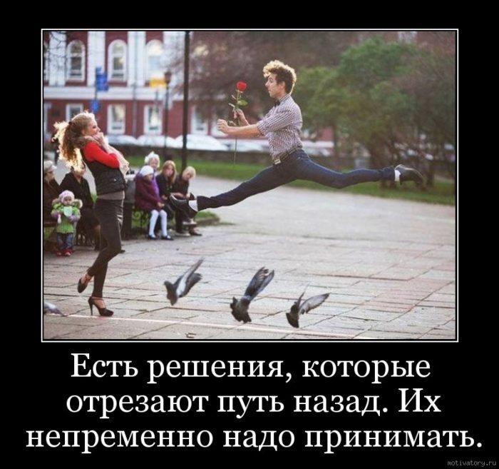 kak-obshchatsia-s-devushkoi-vkontakte