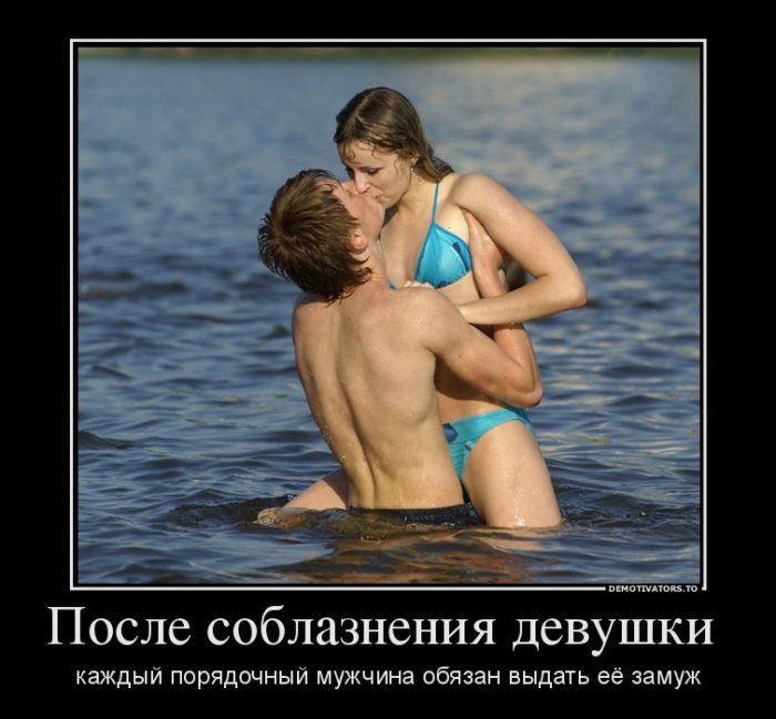 kak-obshchatsia-s-devushkoi