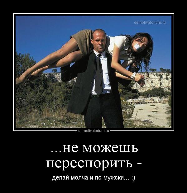kak-obshchatsia-s-liubimoi