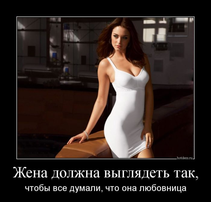 kak-obshchatsia-s-liubovnikom