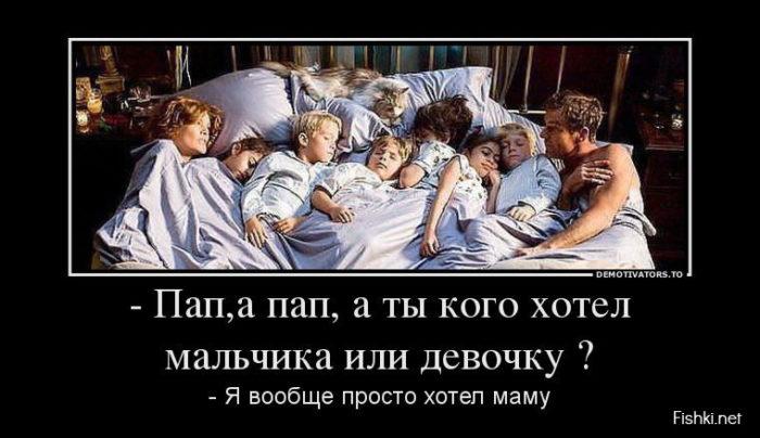 kak-obshchatsia-s-malchikami