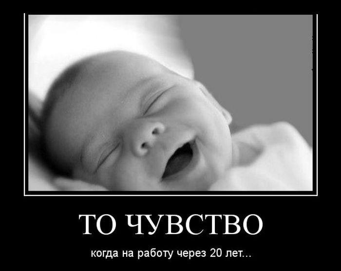 kak-obshchatsia-s-nachalnikom