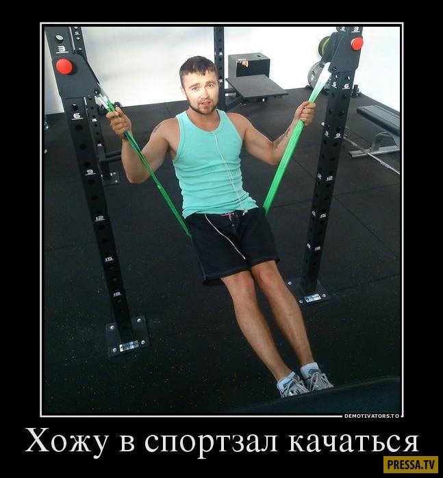 kak-obshchatsia-s-parniami-v-internete