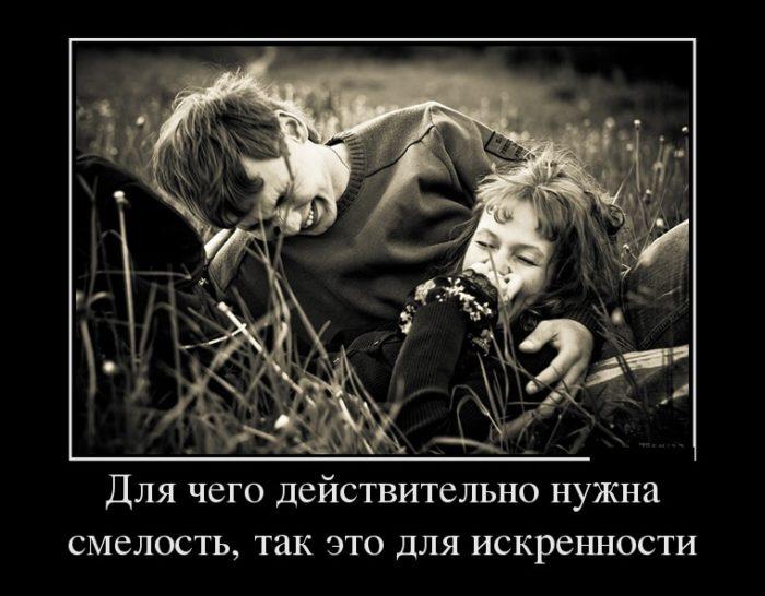 kak-obshchatsia-s-podrostkom-13-let