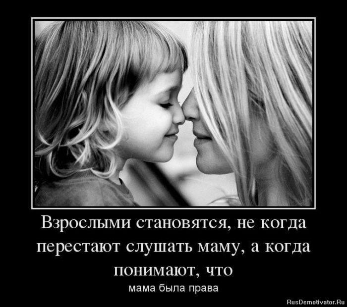 kak-obshchatsia-s-podrostkom-14-let