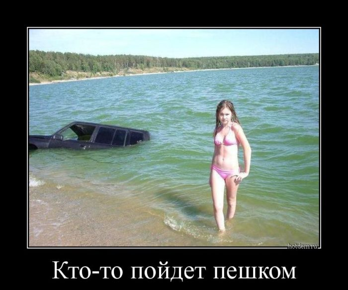 kak-obshchatsia-s-podrostkom