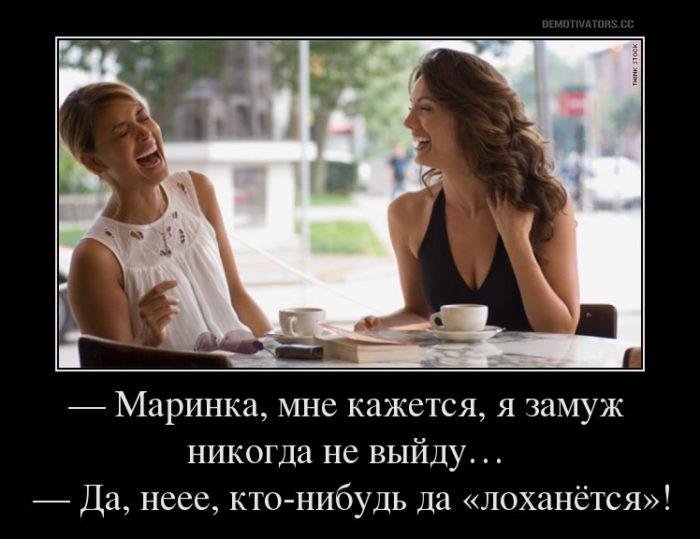 kak-obshchatsia-s-pokupateliami