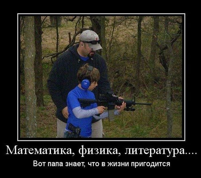kak-obshchatsia-s-pozhilymi-liudmi