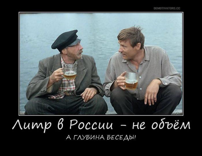 kak-obshchatsia-s-pozhilymi-roditeliami