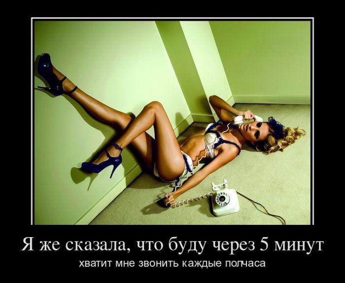kak-obshchatsia-s-zhenoi