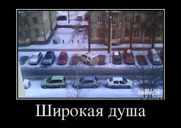 kak-obshchatsia-v-kompanii