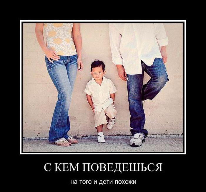 kak-obshchatsia-v-kontakte