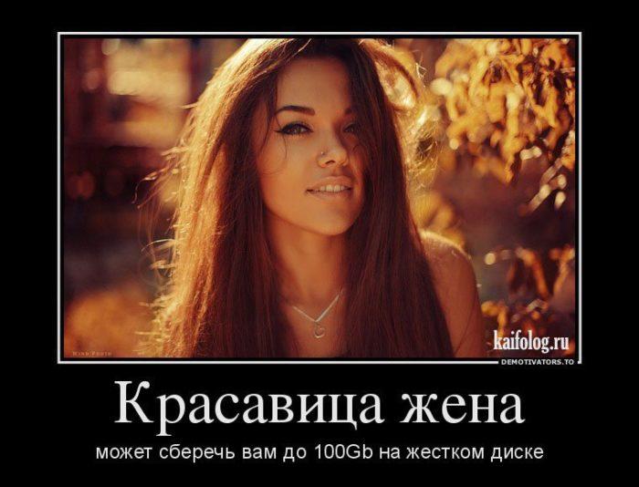 na-kakie-temy-razgovarivat-s-devushkoi