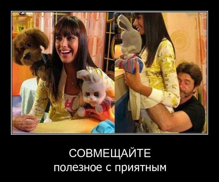 nachat-razgovor-s-devushkoi-v-internete