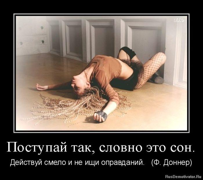 ne-umeiu-obshchatsia-s-muzhchinami