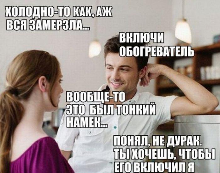 nravitsia-paren-no-my-ne-obshchaemsia