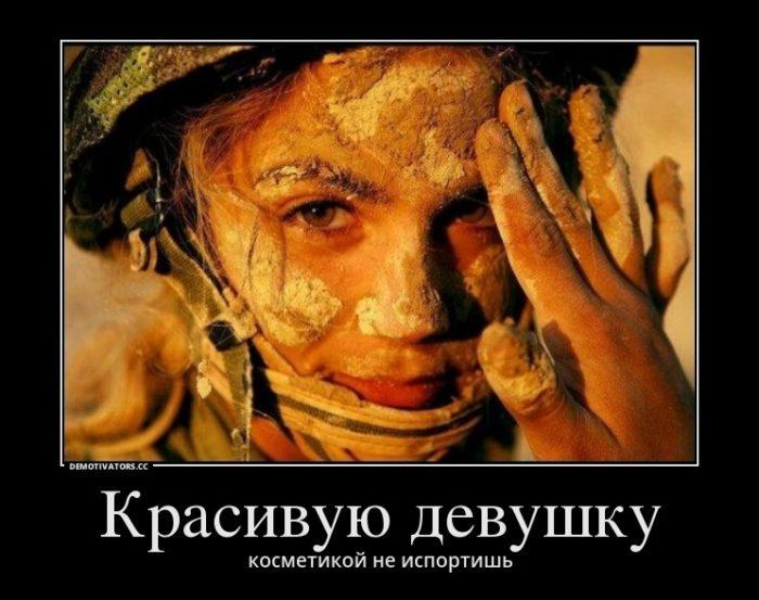 o-chem-govorit-s-devushkoi