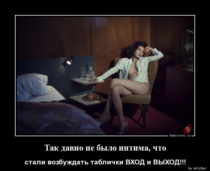 o-chem-razgovarivat-s-devushkoi-v-kontakte