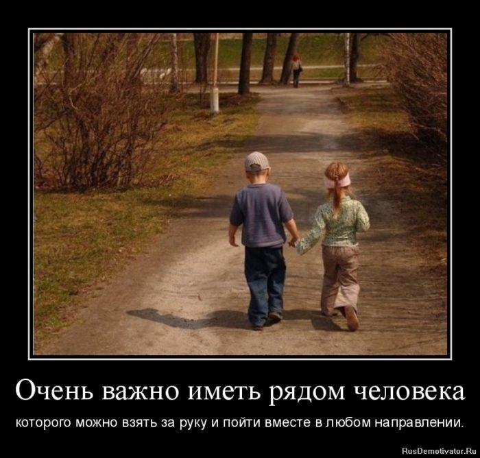 obshchenie-roditelei-s-detmi