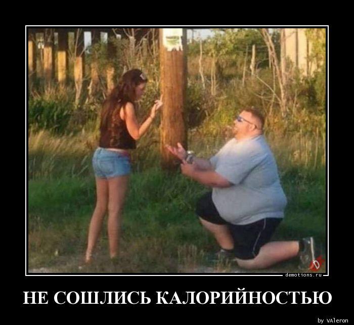 obshchenie-s-devushkoi-v-vk