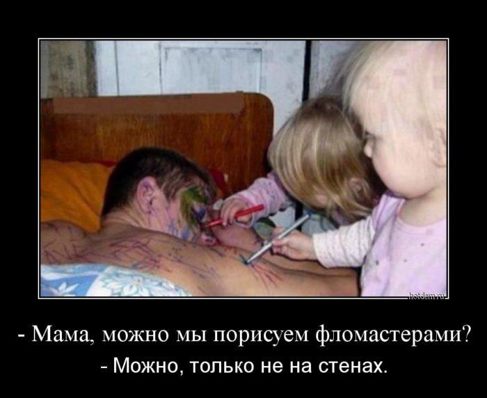 otetc-hochet-obshchatsia-s-rebenkom