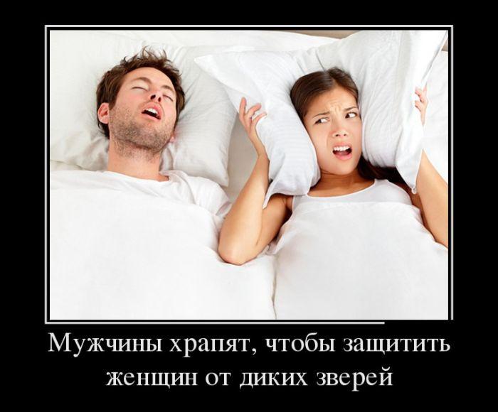 psihologiia-obshcheniia-s-muzhchinami