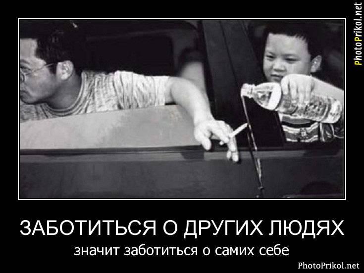 zachem-liudi-rozhaiut-detei
