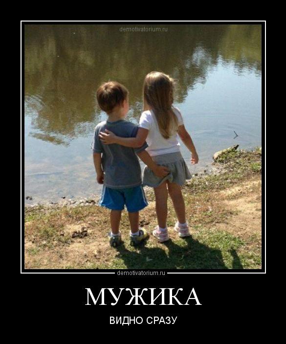 zachem-zavodit-detei
