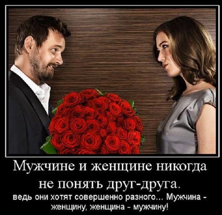 Картинки об отношениях мужа и жены с надписями, бизнес