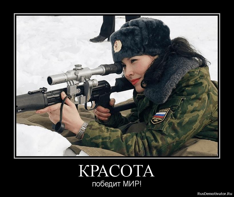 российскую армию не победить смешные фото замечательный дом