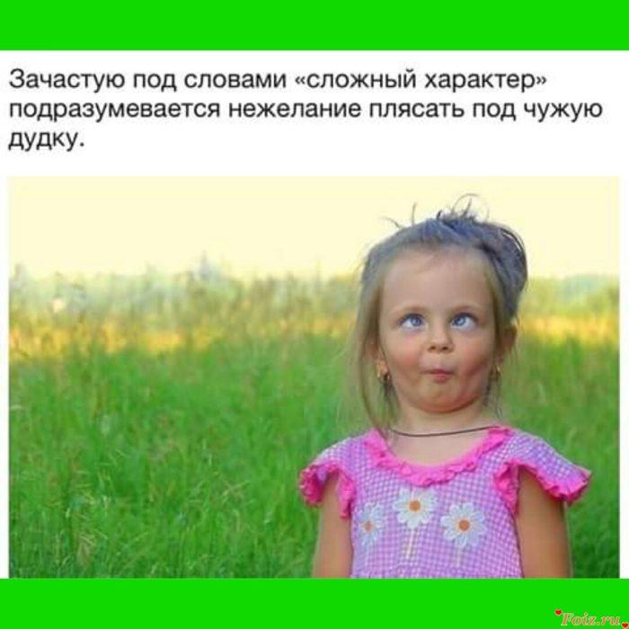 pravila-obshcheniia-s-muzhchinami