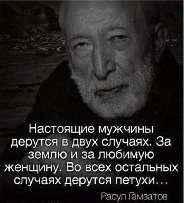 psihologiia-muzhchiny-v-otnosheniiakh